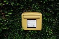 Kontaktseite Briefkasten
